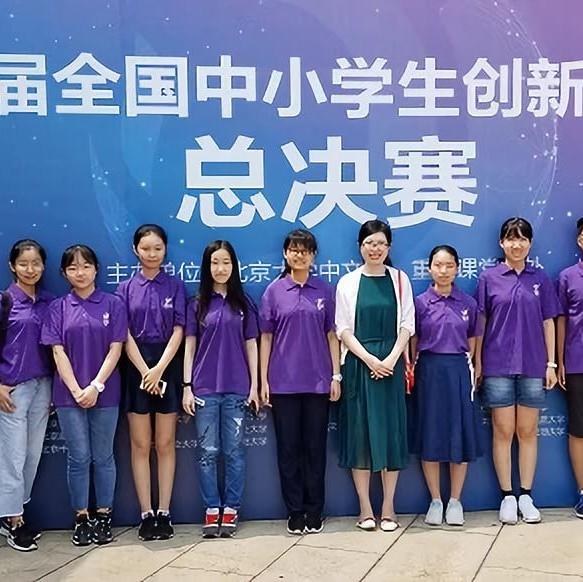 省实验学生在第十三届全国中小学生创新作文大赛中取得优异佳绩