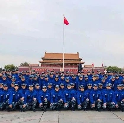 航空实验班赴北京开展主题教育活动