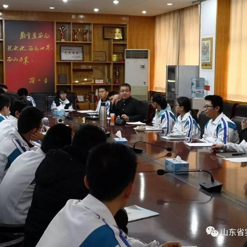 """山东省实验中学荣获清华大学""""2018年生源中学""""称号"""
