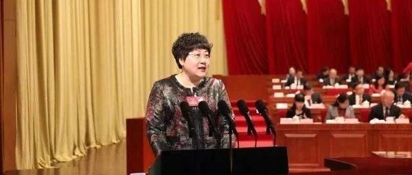 孙蓉教授团队在中国中药杂志发表《中药保健食品研发、评价与审评专题》