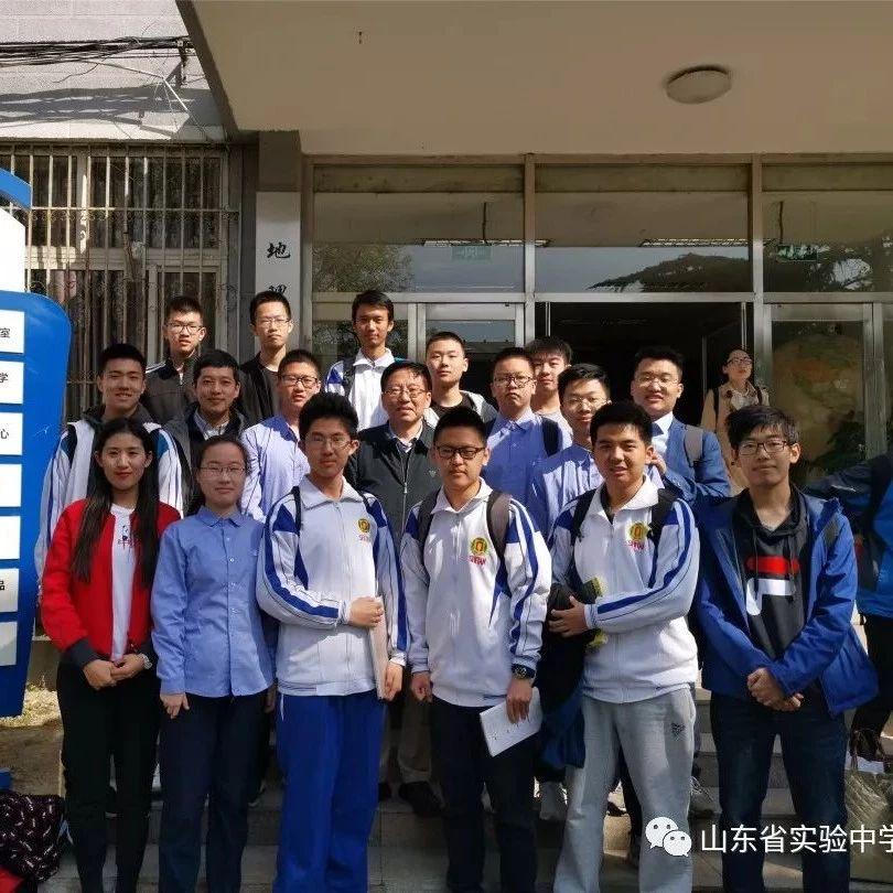 【喜报】再续辉煌!国际地理奥赛中国代表队,山东省实验中学再占半壁江山,刘琪获全国第一