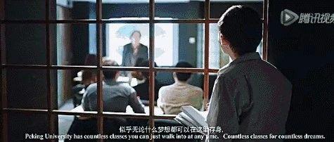 清华北大复旦招生宣传片:你有多努力,就有多特殊