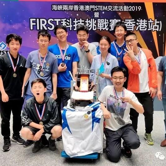 【喜报】山东省实验中学学生赢得2019年FTC机器人挑战赛冠军