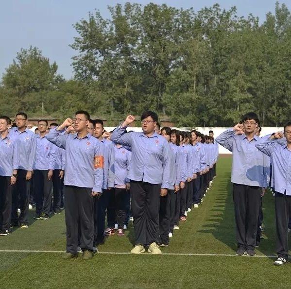 激扬青春 献礼祖国 ——山东省实验中学东校区举行2019-2020学年第一学期开学典礼
