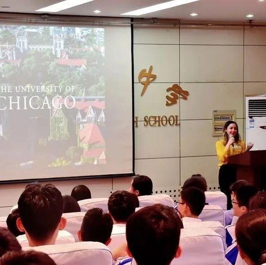 美国名校芝加哥大学和康纳尔大学到访山东省实验中学