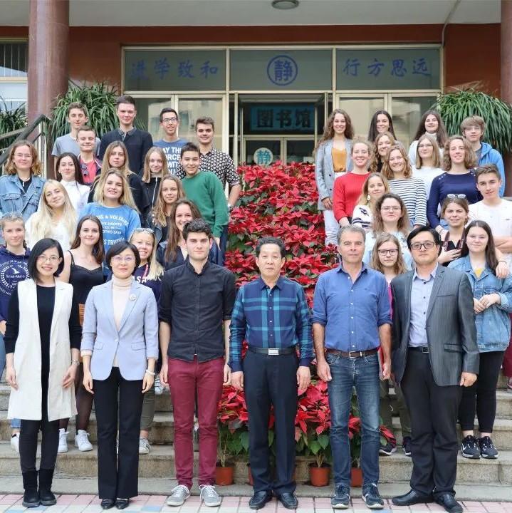 法国圣马洛高中师生访问山东省实验中学 感受中华传统文化之美