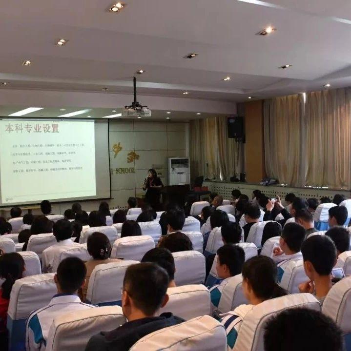 新加坡国立大学招生官到访山东省实验中学