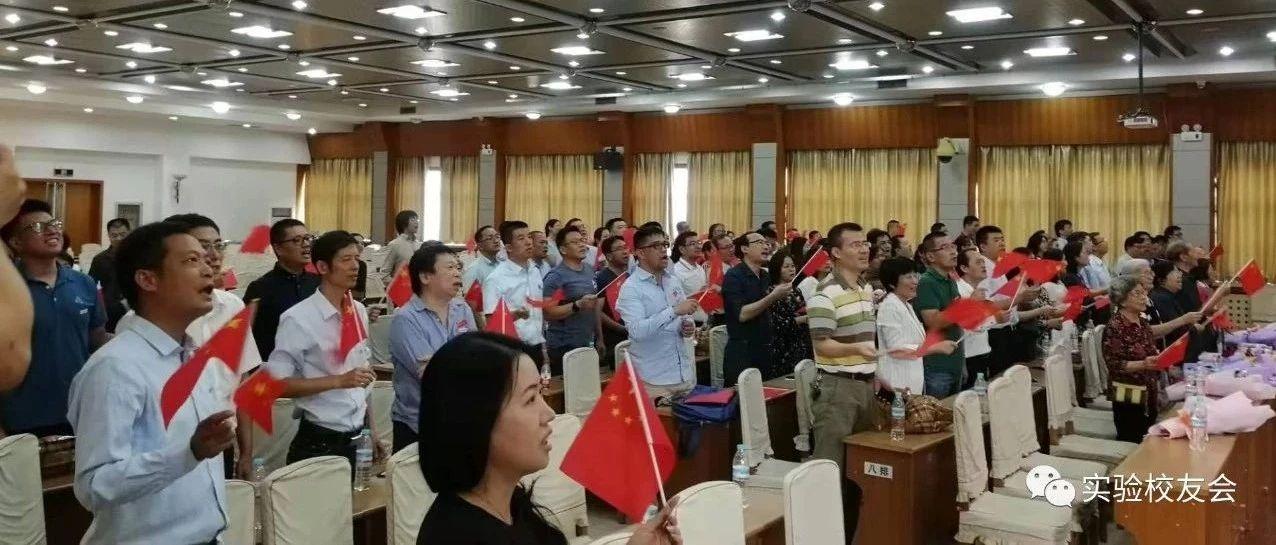 刘秉奎、孙爱珍、王修贞、鞠丽、高慧燕老师在校友活动上的讲话
