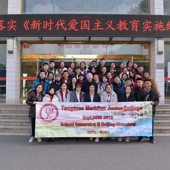 新加坡淡滨尼美廉初级学院师生访问团访问山东省实验中学