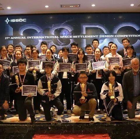 【喜报】山东省实验中学第四次夺得国际太空城市设计大赛中国区冠军 晋级亚太区决赛