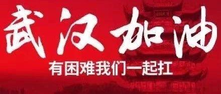 抗击疫情,众志成城,校友张广俊作曲创作《永不放弃》