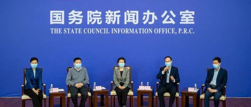 这一次,我们都要感谢这些中国医生!——校友曹彬出席国新办发布会