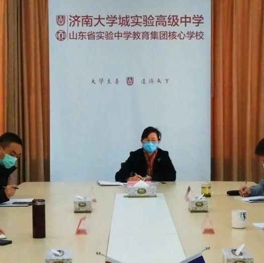 国家安全,人人有责:济南大学城实验高级中学国家安全日活动