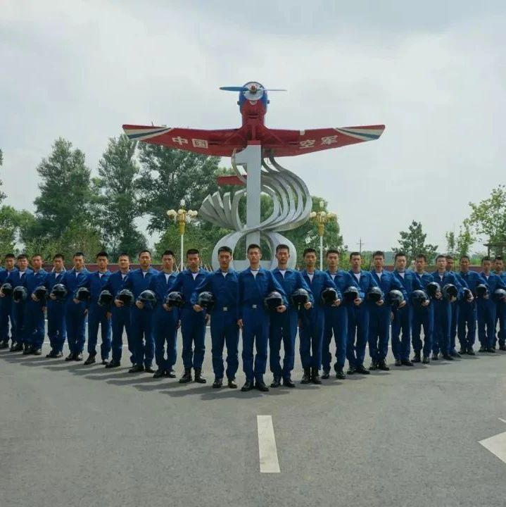 2020年度山东省空军青少年航空学校招生简章