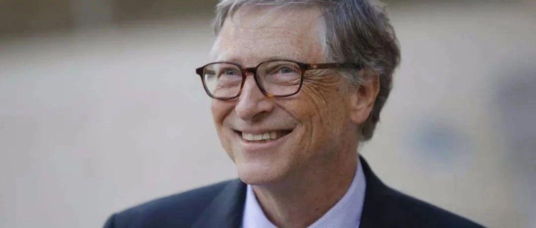 比尔盖茨:世界只一人比我富有!