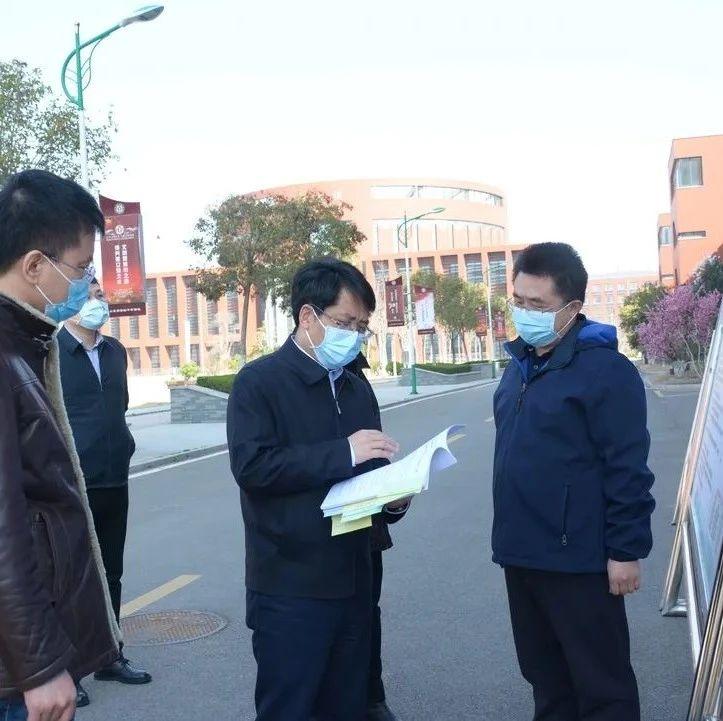 邓云锋到山东省实验中学西校区视察疫情防控工作