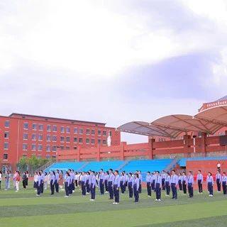 """续写携手战""""疫""""的至善答卷:大学城实验举行2019-2020学年第一学期颁奖典礼"""