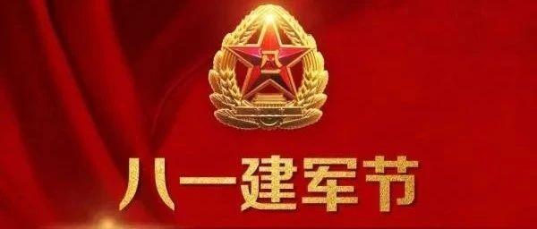 今天,让我们向中国军人致敬!